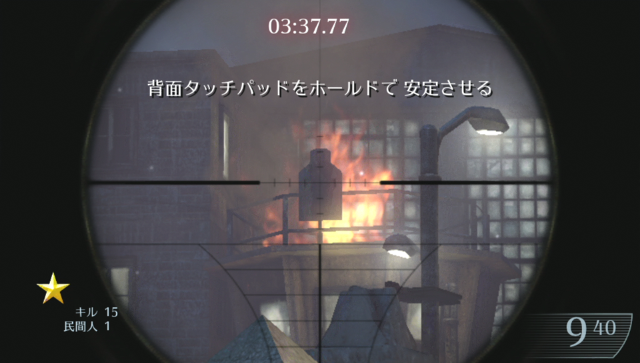 コール オブ デューティ ブラックオプス ディクラシファイド ゲーム画面7