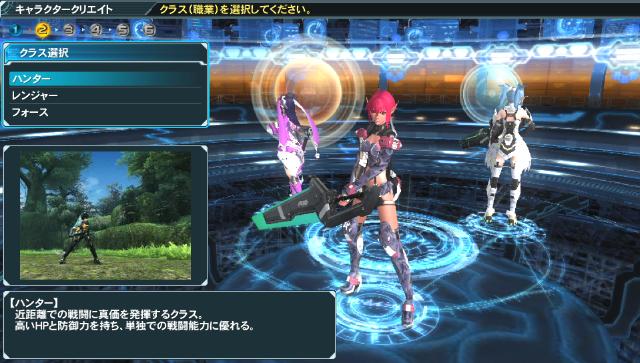 ファンタシースターオンライン2 スペシャルパッケージ ゲーム画面4