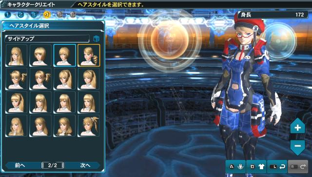 ファンタシースターオンライン2 スペシャルパッケージ ゲーム画面5