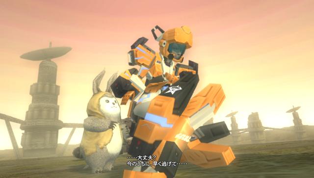 ファンタシースターオンライン2 スペシャルパッケージ ゲーム画面6