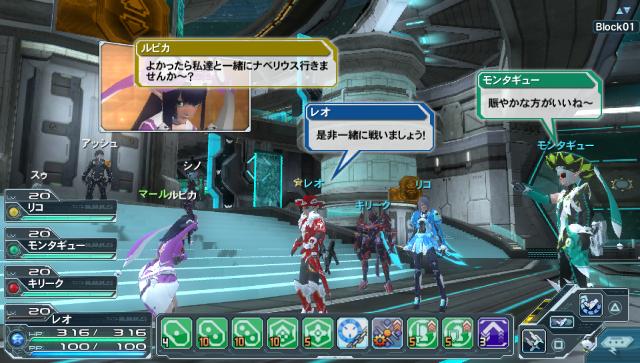 ファンタシースターオンライン2 スペシャルパッケージ ゲーム画面9