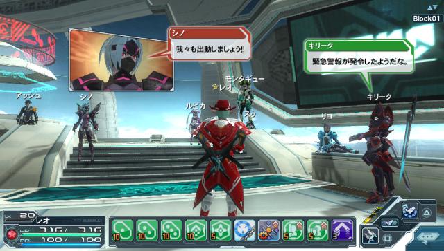 ファンタシースターオンライン2 スペシャルパッケージ ゲーム画面10