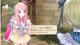 メルルのアトリエPlus ~アーランドの錬金術士3~ ゲーム画面6