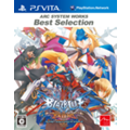 【ARC SYSTEM WORKS Best Selection】BLAZBLUE CONTINUUM SHIFT EXTEND