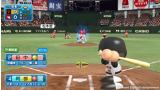 実況パワフルプロ野球2013 ゲーム画面2