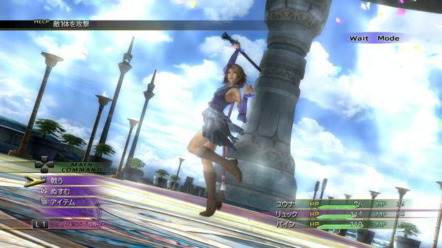 FINAL FANTASY X-2 HD Remaster ゲーム画面3