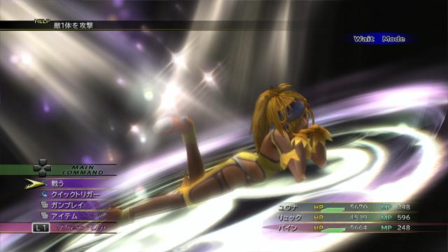 FINAL FANTASY X-2 HD Remaster ゲーム画面4