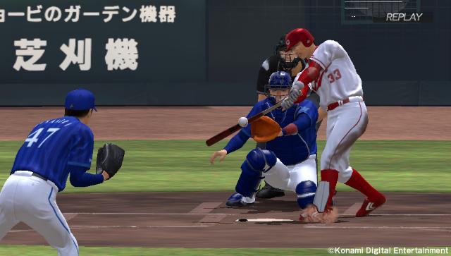 プロ野球スピリッツ2014 ゲーム画面5