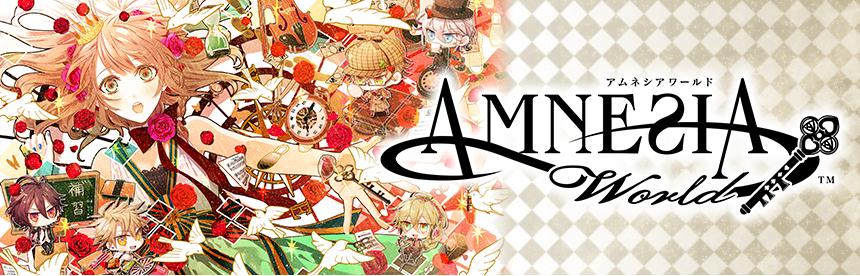 AMNESIA World バナー画像
