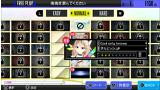 IA/VT -COLORFUL- ゲーム画面10