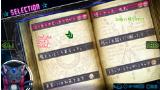 RE:VICE[D] ゲーム画面5