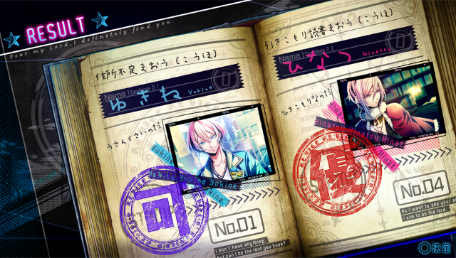 RE:VICE[D] ゲーム画面7