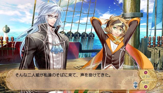 爽海バッカニアーズ! ゲーム画面6