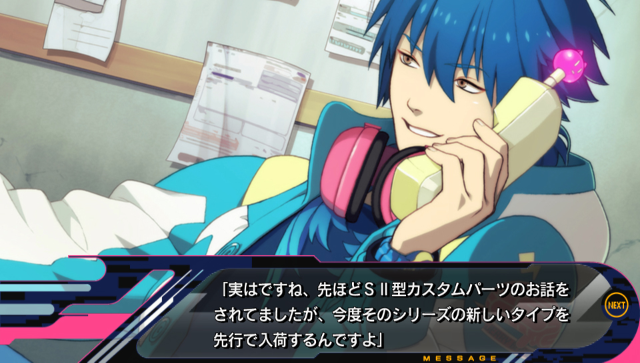 DRAMAtical Murder re:code ゲーム画面10
