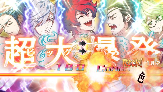 幕末Rock 超魂(ウルトラソウル) ゲーム画面4