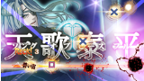 幕末Rock 超魂(ウルトラソウル) ゲーム画面8