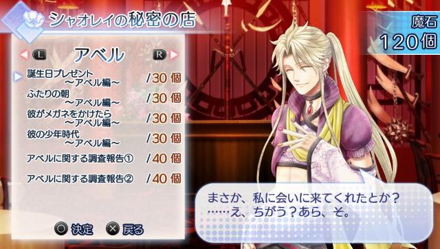 戦場の円舞曲 ゲーム画面8