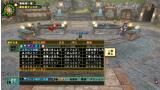 モンスターハンター フロンティアG ゲーム画面9