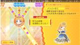 ルミナスアーク インフィニティ ゲーム画面8