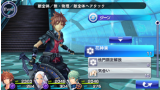 CHAOS RINGS III PREQUEL TRILOGY ゲーム画面8