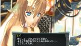 シェルノサージュ OFFLINE ~失われた星へ捧ぐ詩~ ゲーム画面5
