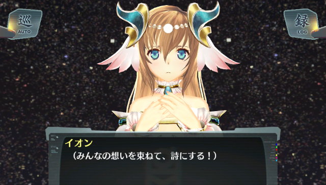 シェルノサージュ OFFLINE ~失われた星へ捧ぐ詩~ ゲーム画面8