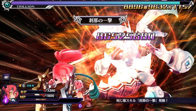 魔壊神トリリオン ゲーム画面2
