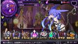 魔壊神トリリオン ゲーム画面3