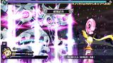 魔壊神トリリオン ゲーム画面8