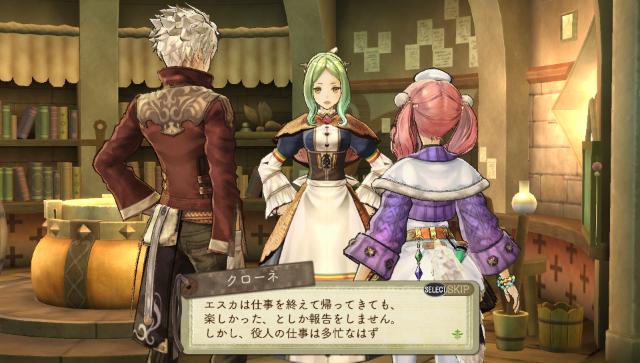 エスカ&ロジーのアトリエ Plus ~黄昏の空の錬金術士~ ゲーム画面2