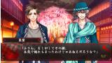 百華夜光 ゲーム画面8
