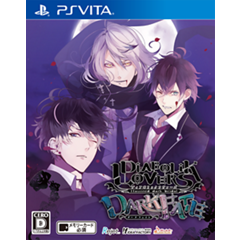 DIABOLIK LOVERS DARK FATE ジャケット画像