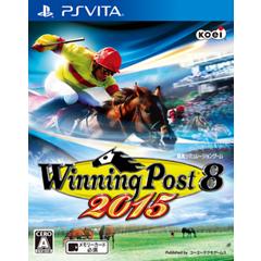 Winning Post 8 2015 ジャケット画像
