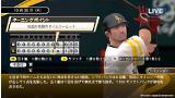 プロ野球スピリッツ2015 ゲーム画面4
