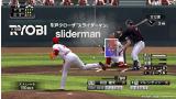 プロ野球スピリッツ2015 ゲーム画面5