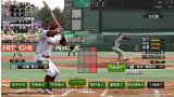 プロ野球スピリッツ2015 ゲーム画面7