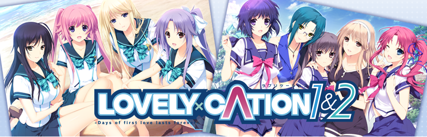LOVELY×CATION 1&2 バナー画像
