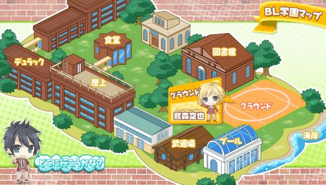 学園ヘヴン2~DOUBLE SCRAMBLE!~ ゲーム画面9