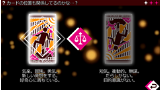 POSSESSION MAGENTA ゲーム画面10