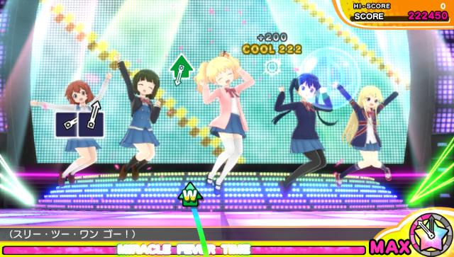 MIRACLE GIRLS FESTIVAL(ミラクルガールズフェスティバル) ゲーム画面7
