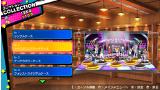 MIRACLE GIRLS FESTIVAL(ミラクルガールズフェスティバル) ゲーム画面10