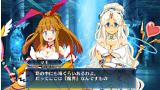 メイQノ地下ニ死ス ゲーム画面2
