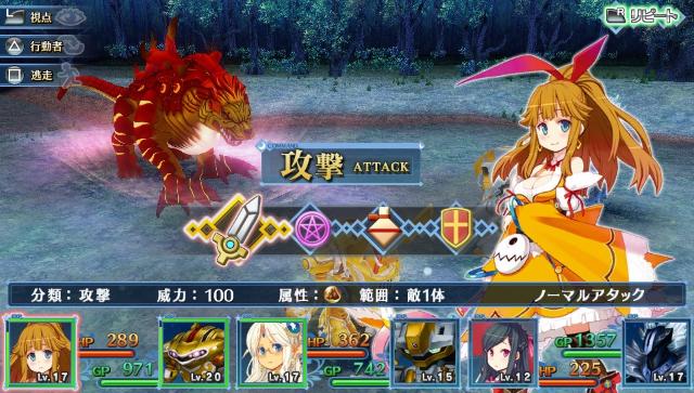 メイQノ地下ニ死ス ゲーム画面4