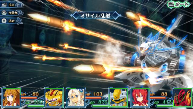 メイQノ地下ニ死ス ゲーム画面5