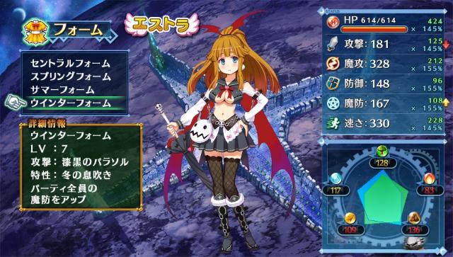 メイQノ地下ニ死ス ゲーム画面8