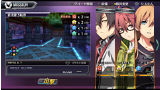 東亰ザナドゥ ゲーム画面4