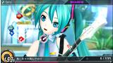 初音ミク -Project DIVA- X ゲーム画面1