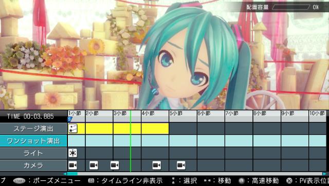 初音ミク -Project DIVA- X ゲーム画面7