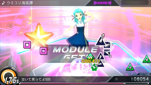 初音ミク -Project DIVA- X ゲーム画面10