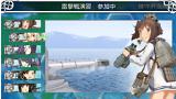 艦これ改 ゲーム画面6